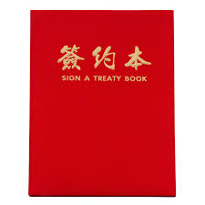 guest sign in book for business china guest signing book china guest signing book shopping guide