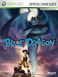 Doc 575709 Simple Vendor Agreement Blue Dragon Official Prima Guide Pdf Video Games Leisure