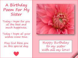 a birthday poem for my sister games pinterest birthday