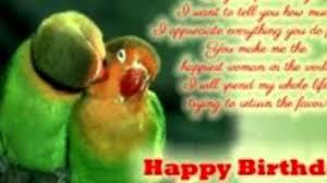 Wishing Happy Birthday To Happy Birthday Husband Wishes Birthday Wishes For Husband Youtube