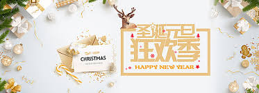 christmas card deals christmas new year s golden background atmospheric poster image