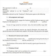 100 free employment agreement template contract amendment