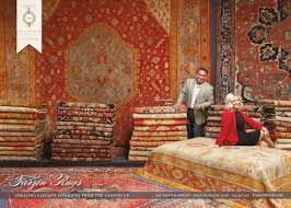 Scout Rugs The Scout Guide Dallas Blog
