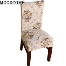 computer chair covers compare prices on computer chair covers online shopping buy low