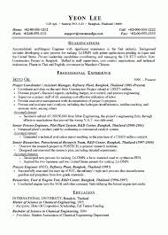 Good Engineering Resume Examples by Astounding Ideas Sample Engineering Resume 6 Engineer Example Cv