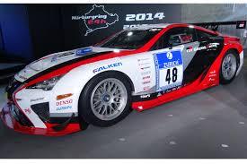 lexus lfa race car tokyo auto salon 2014 gallery race derived lexus lfa that will