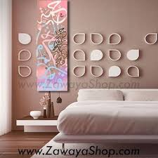 Islamic Home Decor 27 Best Arabic Calligraphy Home Decor Images On Pinterest Arabic