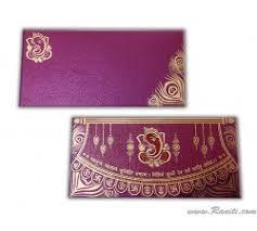 Hindu Invitation Cards Hindu Invitation Cards