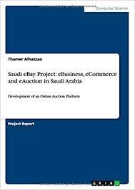 ebay ksa saudi ebay project ebusiness ecommerce and eauction in saudi