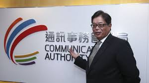 hong kong communications authority chairman quits after failing to