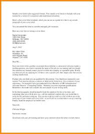 cover letter for substitute teacher u2013 aimcoach me