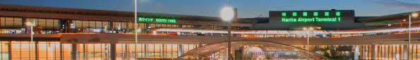 tokyo narita airport u2013 travel guide at wikivoyage