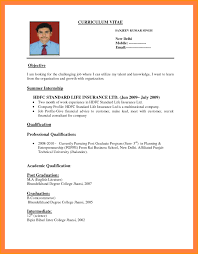 how to make a resume template how to make resume impressive template cover letter write for free a