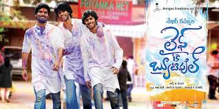 Beautiful Movies by Movies Music And More Life Is Beautiful Telugu Movie Review