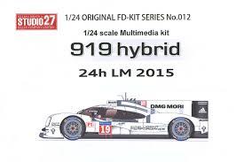 porsche 919 hybrid le mans 19 studio 27 fd24012