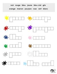 free french worksheets online u0026 printable