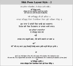 Sikh Wedding Invitations Sikh Wedding Invitation Templates Wedding Invitation