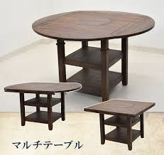 does round table deliver takara21 rakuten global market dining table multi tab folding