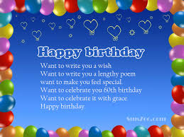 celebrate 60 birthday 60th birthday poems for husband friend
