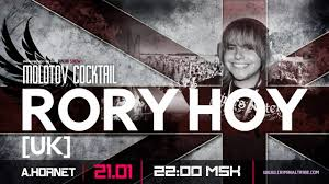 breakbeat molotov cocktail 015 u2013 guest mix rory hoy uk 21 01 2016