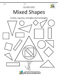shapes clipart basic 2d shapes