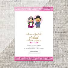 Shop Invitation Card Diy Printable Editable Korean Wedding Invitation Card