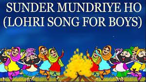 lohri invitation cards sunder mundriye ho lohri songs for boys