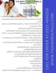 vimax pills in peshawar 0321 4846250 original vimax pills with izon code