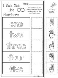 i can see the numbers subitizing printable worksheets prek 2nd grade