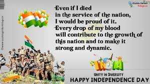 independence quote garden independence day wallpapers 2016 with indian army wallpaper cave