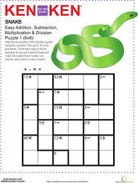 middle math puzzle worksheets worksheets