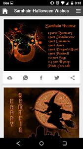 happy samhain halloween wishes quotes messages greetings and