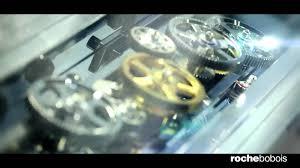 astrolab by roche bobois youtube