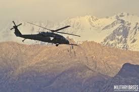 Bagram Air Base Map Bagram Air Base In Parvan Province Afghanistan Militarybases Com