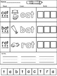 236 best kindergarten word families cvc words images on pinterest