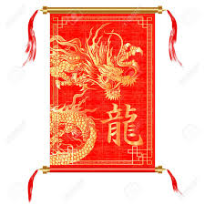 asian designs vector illustration traditional chinese dragon on a red scroll