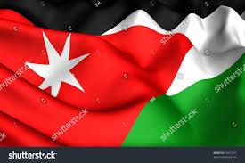 Flag Jordan Flag Jordan Close Up Stock Illustration 70613797 Shutterstock