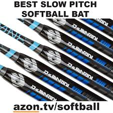 best pitch softball bats best pitch softball bat best pitch softball bat