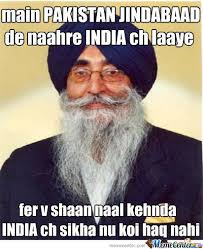 Meme Punjabi - 15 funniest punjabi meme pictures of all the time
