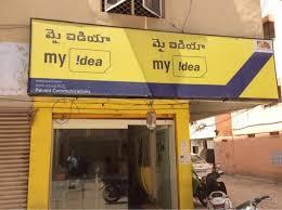 Idea Cellular Bill Desk Idea Cellular Store Nizampet Pavani Communications Mobile