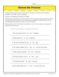 pronoun reference worksheet free worksheets library download and