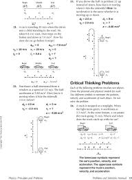 conservation of momentum worksheet answers worksheets
