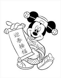 baby mickey mouse coloring pages disney mickey mouse coloring sheets to print places to visit