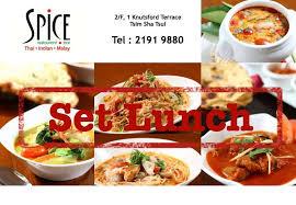 cuisine ch黎re spice restaurant and bar home tsim sha tsui hong kong menu