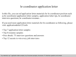hr coordinator application letter