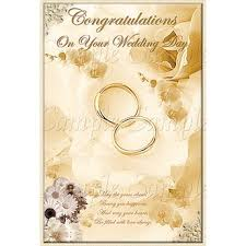 wedding greetings second marketplace partnership wedding marriage greetings