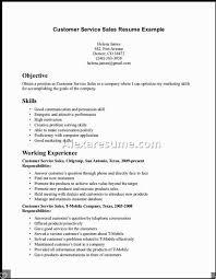 resume exles skills communication skills exles for resume 59 images skills for