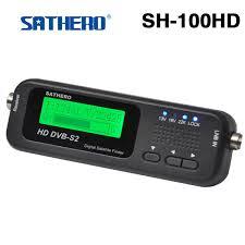 100 free finder aliexpress buy original sathero sh 100hd pocket digital