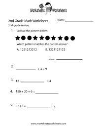 grade 2 math worksheets wallpapercraft free maths koogra
