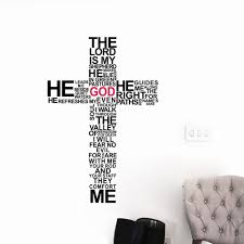Scripture Wall Art Home Decor by Compare Prices On Art Bible Online Shopping Buy Low Price Art